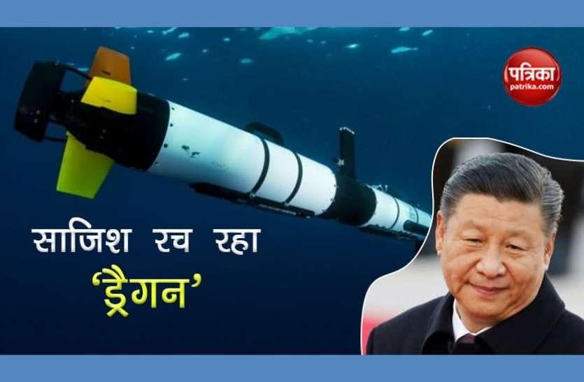 India-China Tension: भारत के खिलाफ साजिश रच रहा चीन, ऐसे रख रहा हर हरकत पर नजर