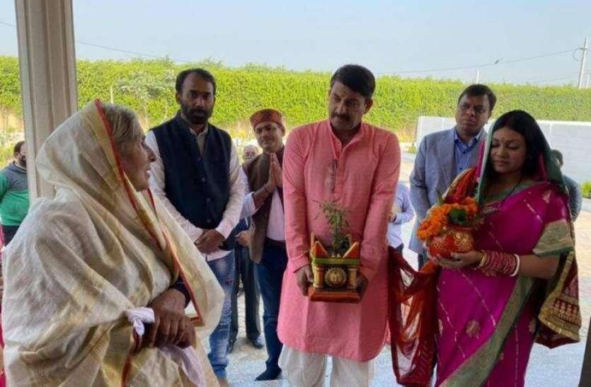 Manoj Tiwari Told He Did Marriage Second Time On Elder Daughter Reques - Manoj Tiwari ने बड़ी बेटी के कहने पर लॉकडाउन में की थी दूसरी शादी, पहली पत्नी से 10 साल