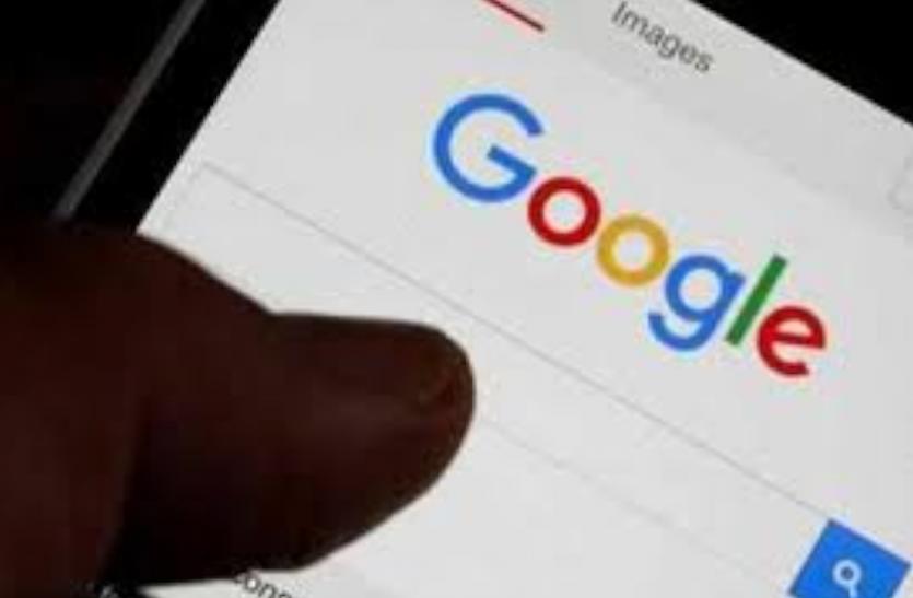 Google जल्द लाने वाला है दो कमाल के नए फीचर्स, पहले से ज्यादा स्मार्ट हो जाएगा आपका फोन
