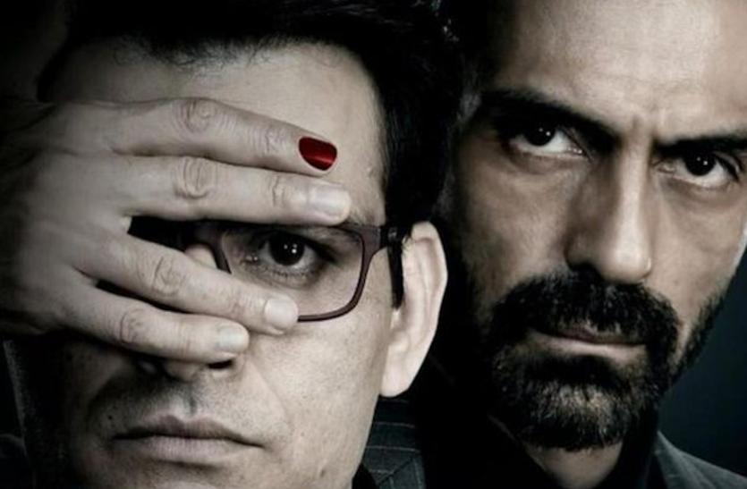 Nail Polish Movie Review : अलग अंदाज की फिल्म, क्लाइमैक्स से पहले तक खासी चुस्त-दुरुस्त