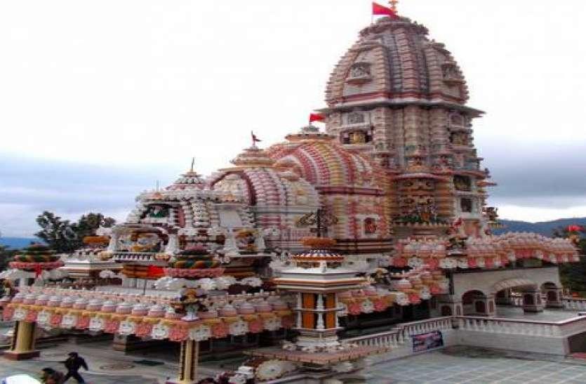 इस मंदिर में आज भी बसते हैं भगवान शिव, पत्थरों को छूते ही आती है डमरू की आवाज