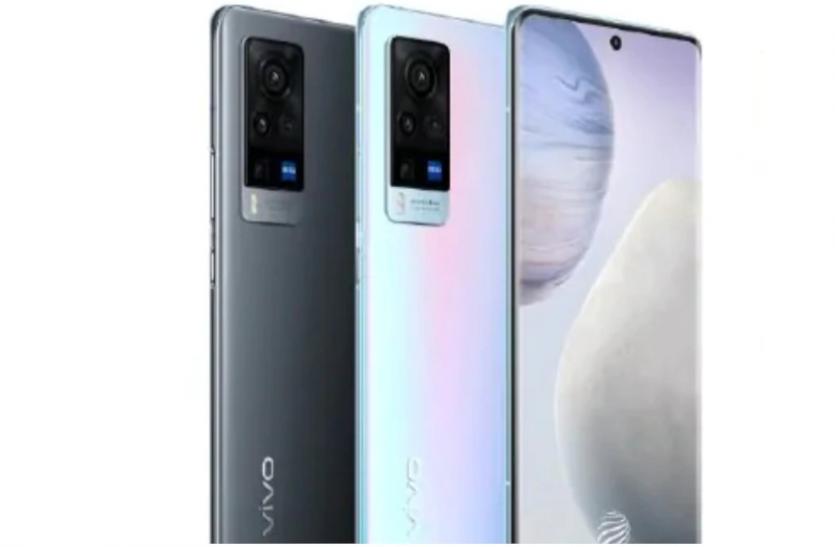 Vivo ने लॉन्च किए शानदार फीचस से लैस Vivo X60 और X60 Pro स्मार्टफोन, यहां जानें डिटेल्स