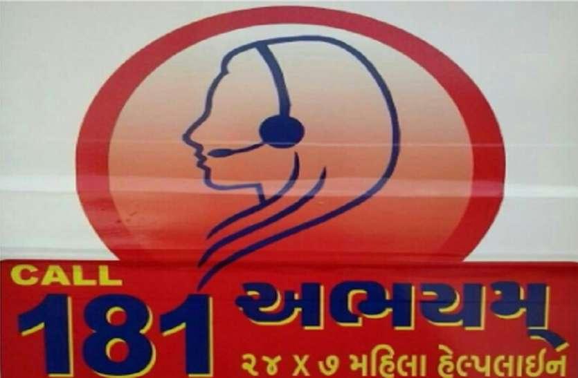 Ahmedabad  News : लॉकडाउन में 20 से 22 फीसदी तक बढ़ गई घरेलू हिंसा