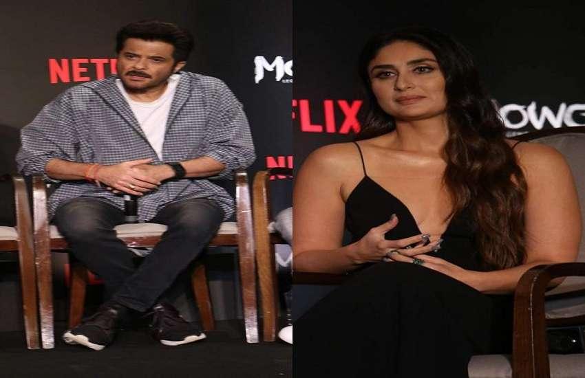 Anil Kapoor And Kareena Kapoor Khan