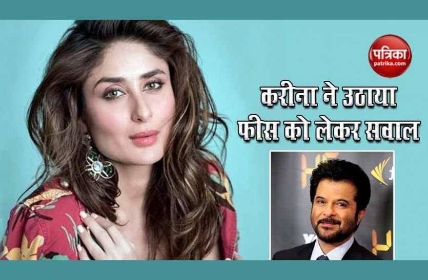 जेंडर के आधार पर इंडस्ट्री में मिलने वाली फीस पर उठाया Kareena Kapoor ने सवाल, अभिनेता ने दिया यूं जवाब