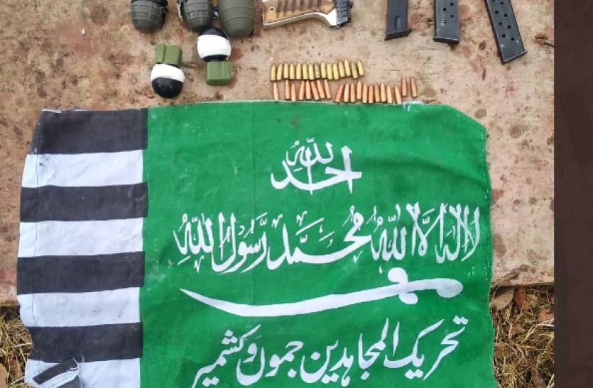 Jammu-Kashmir : बालाकोट के डब्बी गांव से हथियारों की खेप बरामद, सांप्रदायिक सौहार्द बिगाड़ने की साजिश