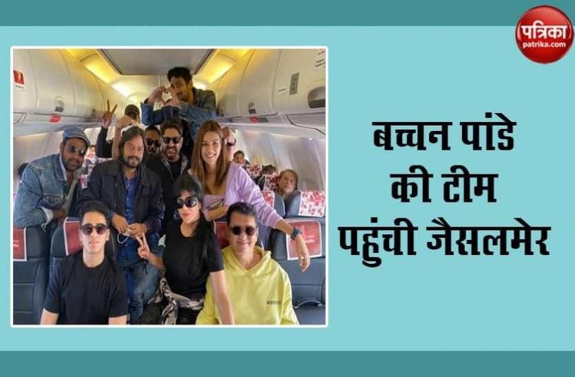 कोरोना को मात देकर 'बच्चन पांडे' फिल्म की शूटिंग के लिए जैसलमेर पहुंचीं Kriti Sanon