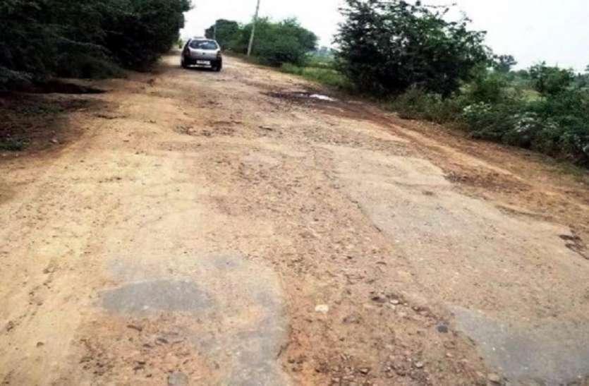 गांव तक आने वाले संपर्क मार्गों का बुरा हाल, पैदल चलना भी दूभर, आए दिन हो रही दुर्घटना