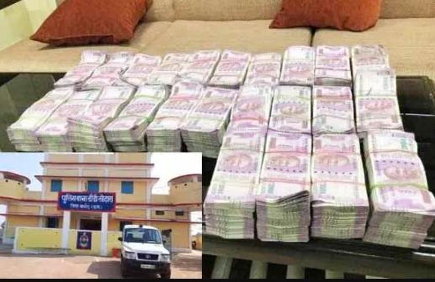 Income Tax Raid On Farmer House, 31 Lakh Rupees Seized - किसान के घर आईटी  का छापा, सूटकेस से निकले 31 लाख से अधिक रुपये   Patrika News