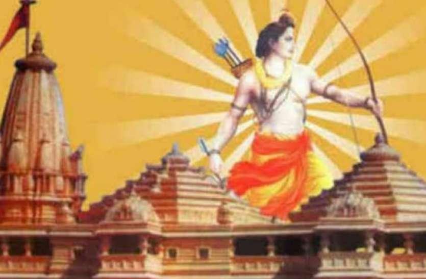श्री राम जन्म भूमि तीर्थ क्षेत्र न्यास के महासचिव कानपुर में, कर रहे हैं बैठक