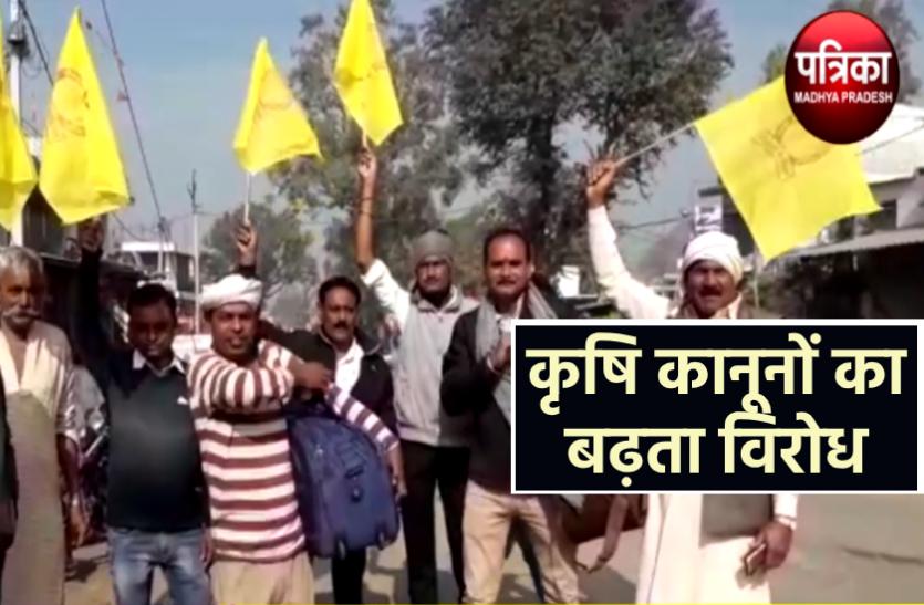 कृषि कानूनों का बढ़ता विरोध, दिल्ली के किसान आंदोलन से जुड़ने बड़ी संख्या में जा रहे किसान