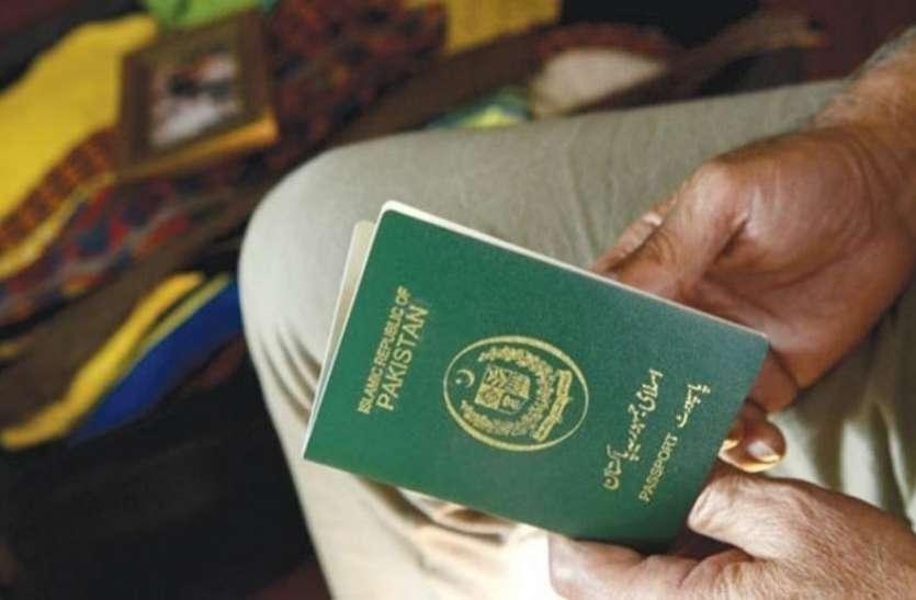 Pakistan ने अफगान शरणार्थियों पर की बड़ी कार्रवाई, दो लाख फर्जी पहचान पत्र रद्द