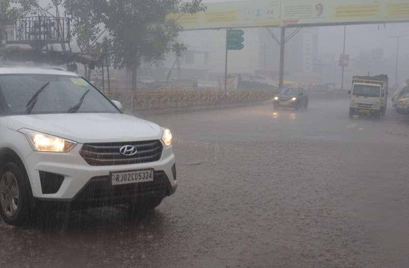 Rajasthan Weather Update: दूसरे दिन भी प्रदेश में बारिश, अलवर में ओले, फसलों पर मार