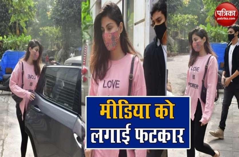 जेल से निकलने के बाद नया घर ढूंढ रही हैं Rhea Chakraborty, मीडिया से बोलीं- अब हमारा पीछा...