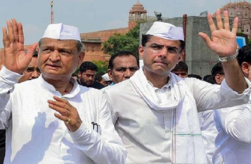 Rajasthan Congress update : कांग्रेस आलाकमान की नजर बदलाव पर, अक्टूबर में होगी शुरुआत