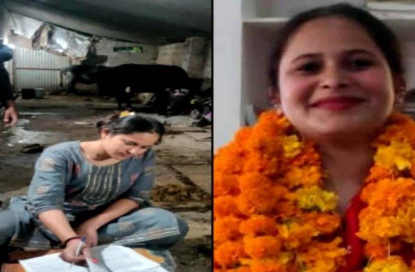 दूधवाले की बेटी सोनल शर्मा ने क्रैक की RJS एग्जाम, अब संभालेंगी जज की जिम्मेदारी