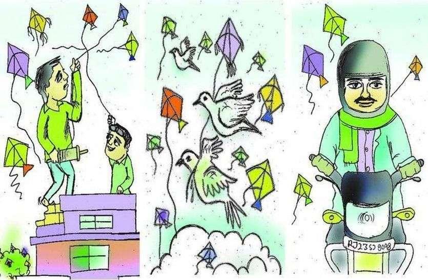 पतंग कटे, जिंदगी की डोर नहीं