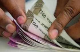 राज्य कर्मचारियों को सरकार ने दिया नए साल का तोहफा, महंगाई भत्ते में चार फीसदी तक बढ़ोत्तरी तय, बढ़ेगी सैलरी