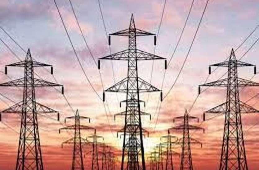 बिजली के अस्थाई कनेक्शन पर भड़की कांग्रेस