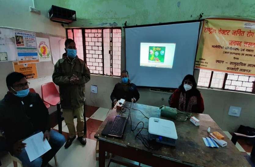 मलेरिया व अन्य संचारी रोगों में कमी लाने को आशा-एएनएम को ट्रेनिंग