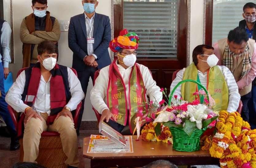 सोनिया गांधी की 'रसोई' राजस्थान की कांग्रेस सरकार से चलती है-पूनियां