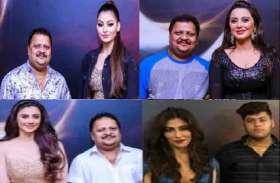 कानपुर के सट्टाकिंग का गोवा में भी बड़ा नेटवर्क, कई हीरोइनों के साथ मिली फोटो