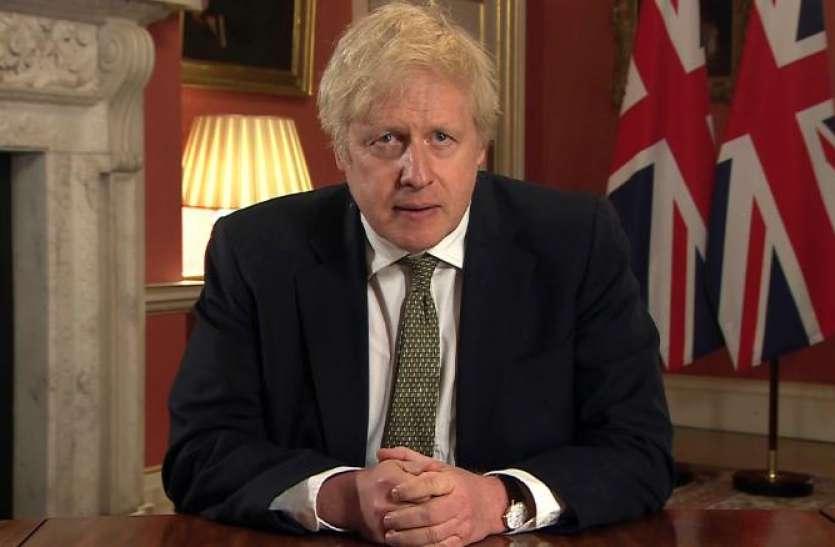 ब्रिटेन में कोरोना के नए स्ट्रेन ने बढ़ाई चिंता, PM बोरिस जॉनसन ने भारत का दौरा रद्द किया