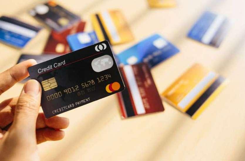 पहली बार क्रेडिट कार्ड के लिए कर रहें अप्लाई तो जान लें ये 5 जरूरी बातें