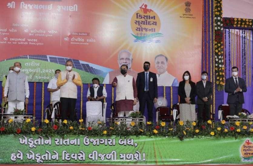 Gujarat: किसानों को 3.80 लाख नए बिजली कनेक्शन दिए गए