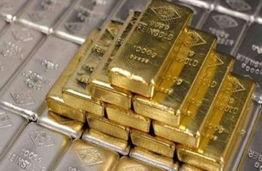 सोना और चांदी हुआ सस्ता, जानिए कितनी आई गिरावट