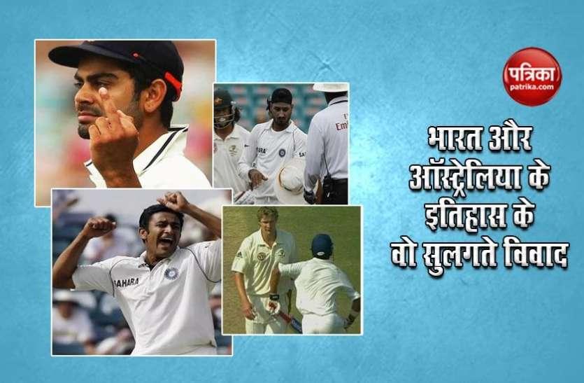 5 बार जब मैदान पर भिड़े भारतीय और ऑस्ट्रेलियाई खिलाड़ी, बन गए क्रिकेट इतिहास के सबसे बड़े विवाद