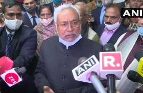 बिहार: सीएम नीतीश कुमार ने किया ऐलान, 50 साल की उम्र से अधिक वाले लोगों को पहले दी जाएगी वैक्सीन