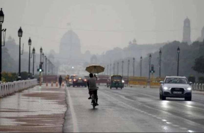 मौसम विभाग का अनुमान, अगले कुछ मिनटों में आपके शहर में हो सकती है जोरदार बारिश