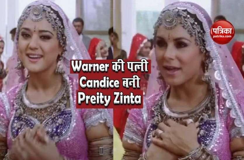 डेविड वॉर्नर की पत्नी कैंडिस ने प्रीति जिंटा के गाने पर लगाए जोरदार ठुमके, वीडियो वायरल