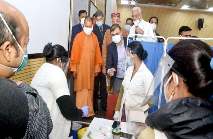 गरीबों को फिर मिलेगा फ्री इलाज, हर जिले में फिर से लगेंगे मुख्यमंत्री आरोग्य मेले