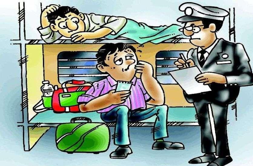 दिसंबर में बिना टिकट यात्रियों पर कार्रवाई कर रेलवे ने की रिकॉर्ड कमाई,जंक्शन पर लगाया गया पंद्रह लाख जुर्माना
