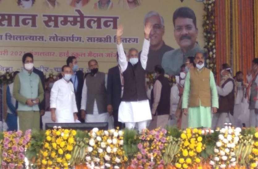 छत्तीसगढ़ में अगला सरकारी मेडिकल कॉलेज जांजगीर-चाम्पा जिले में खुलेगा: भूपेश बघेल
