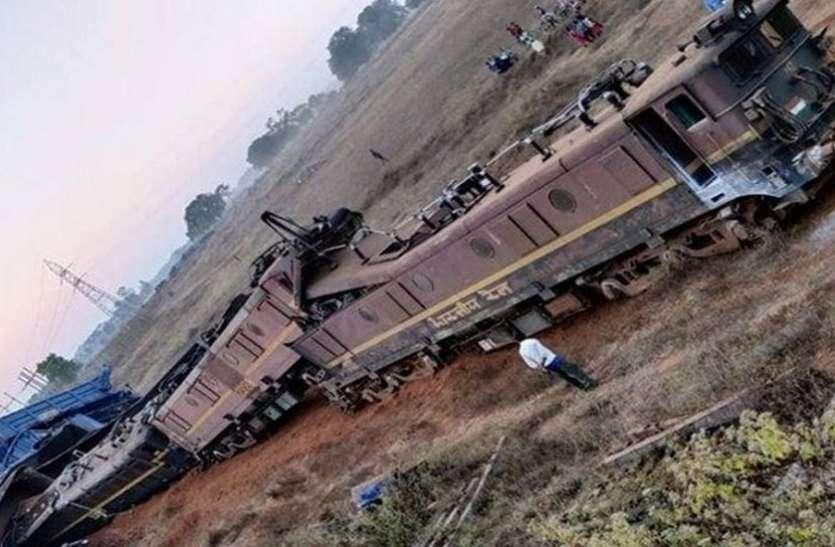 किरंदुल-कोत्तावालसा लाइन पर 24 डिब्बे और 3 इंजन पटरी से उतरे