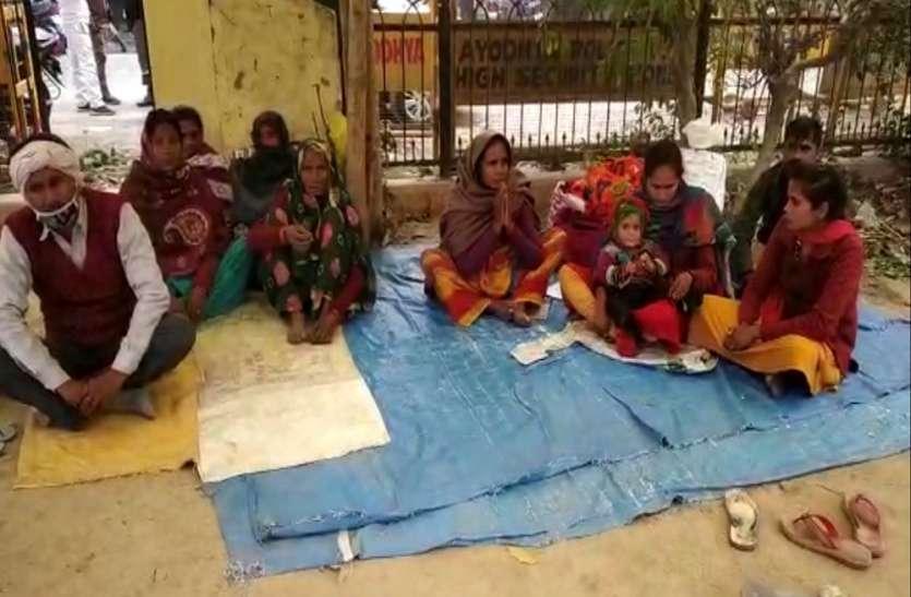 सरकार से नहीं अधिकारियों से परेशान परिवार अनशन को मजबूर