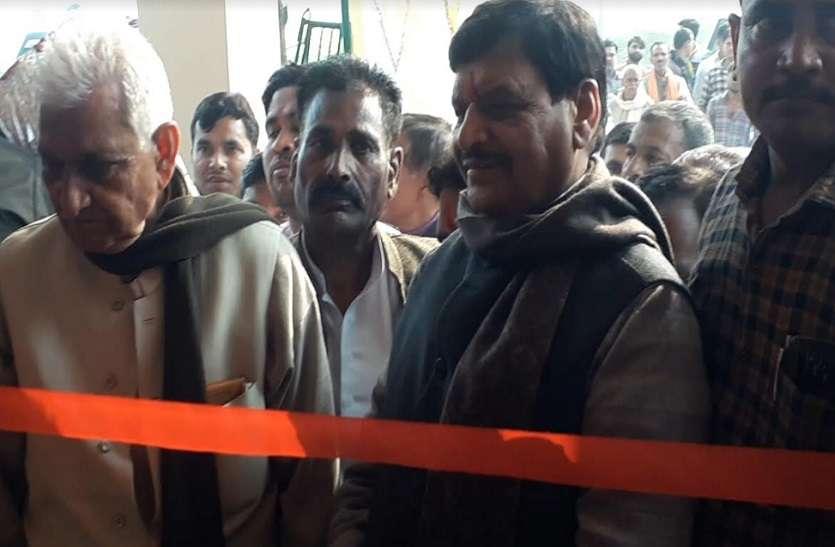 शिवपाल यादव ने विधानसभा चुनाव के लिए पहला प्रत्याशी किया घोषित