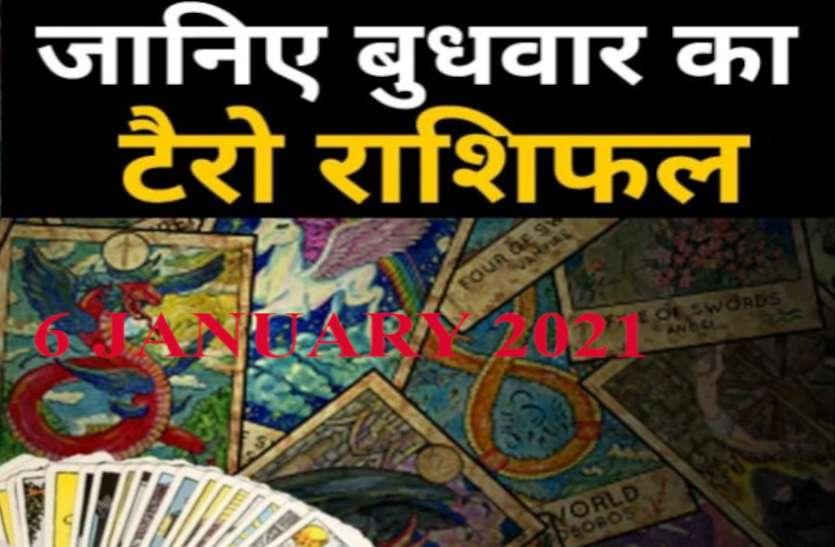 Aaj Ka Tarot Rashifal बिजनेस करने वालों को मनचाही सफलता, करियर में बेहतर परिणाम मिलने का दिन