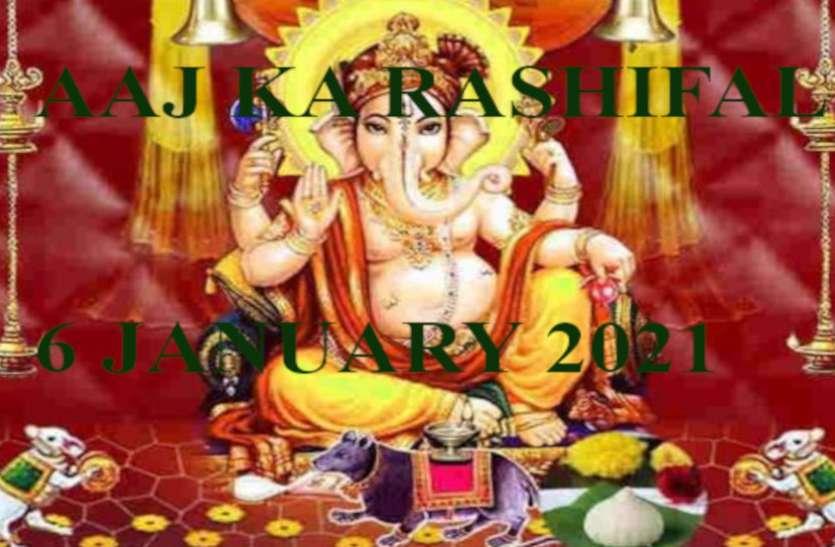 Aaj Ka Rashifal मिथुन-कन्या सहित आठ राशियों के लिए अच्छा दिन, जानें आपको क्या सौगात देंगे गणेशजी