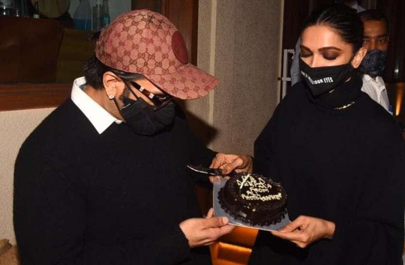 Deepika Padukone ने कुछ यूं मनाया अपना जन्मदिन, सरप्राइज केक काटते हुए रणवीर सिंह पर ऐसे लुटाया प्यार.. देखिए वीडियो