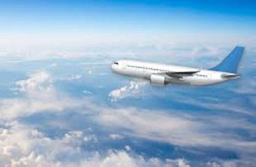 जयपुर एयरपोर्ट पर अब कोहरे में भी लैंड कर सकेंगे विमान, भर सकेंगे उड़ान