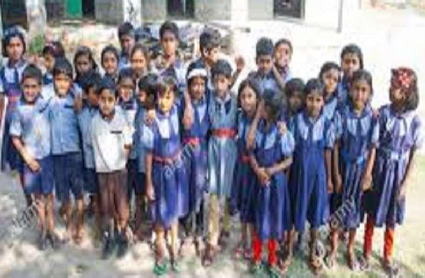 सरकारी स्कूलों के बच्चों को फरवरी तक यूनिफॉर्म देने का निर्देश