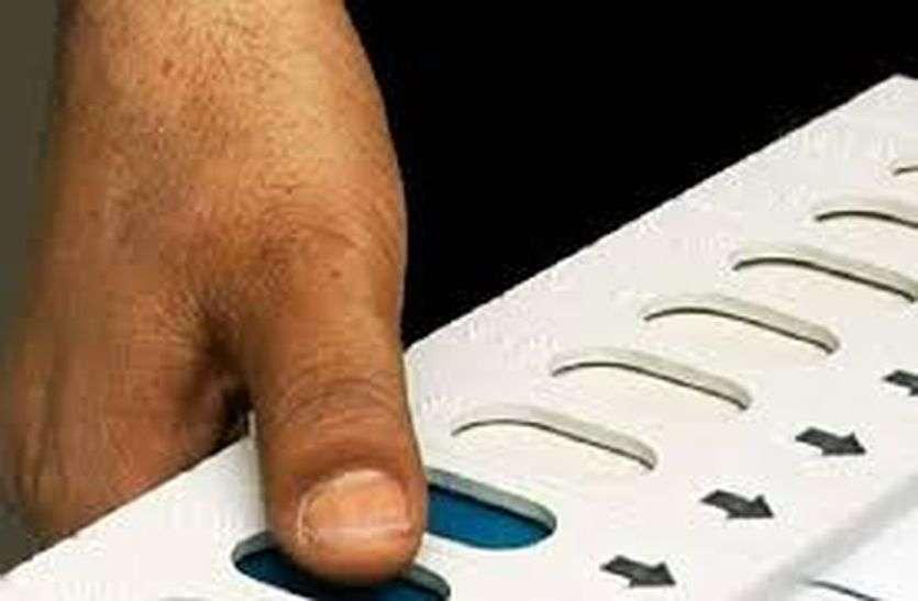 260 वार्डों में होंगे चुनाव, बूथ पर कम होंगे मतदाता