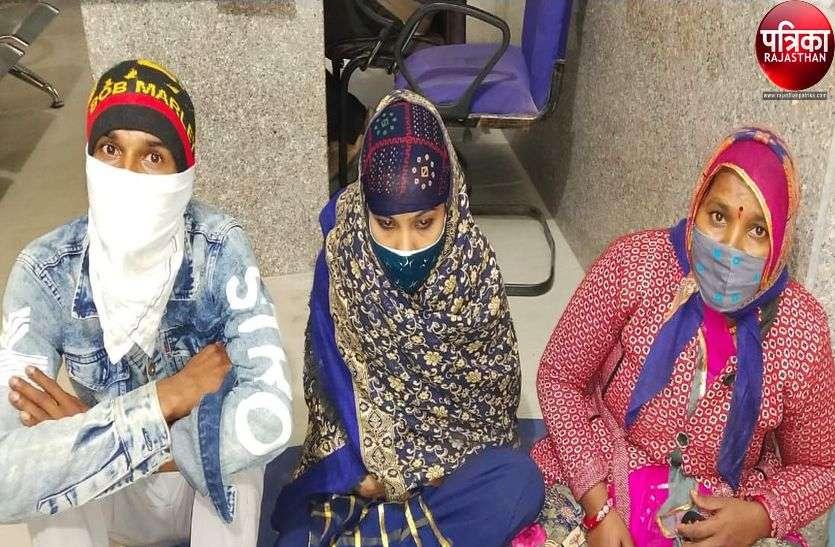 नकली नोट चलाने कार से बाजार पहुंचे, व्यापारियों ने पकड़ा, मां, पुत्र व पुत्री गिरफ्तार
