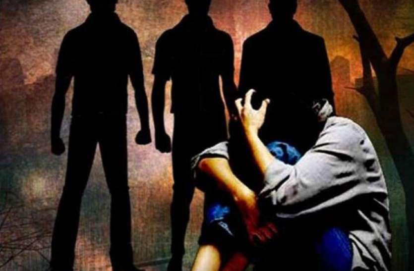 घर में घुसकर तीन युवकों ने हथियार की नोक पर युवती से किया गैंगरेप