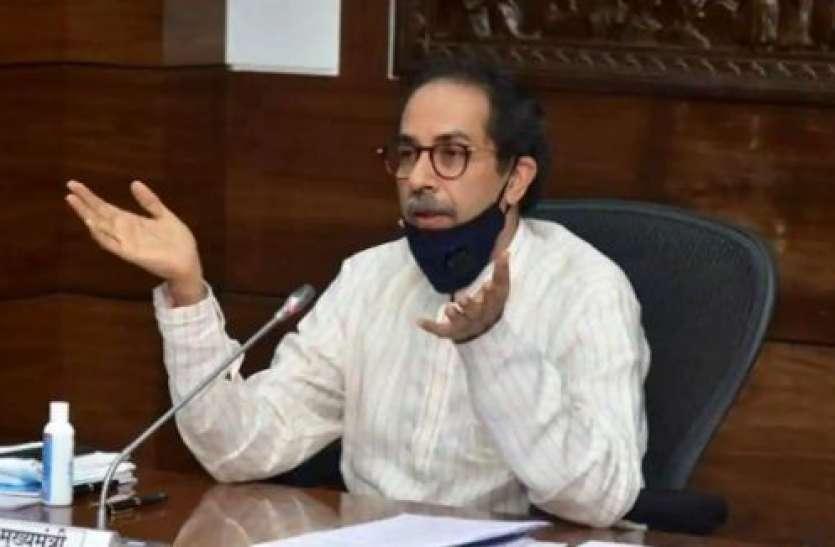 Maharashtra: गुजराती वोटरों पर उद्धव सरकार की नजर, रिझाने के लिए बनाई ये खास रणनीति