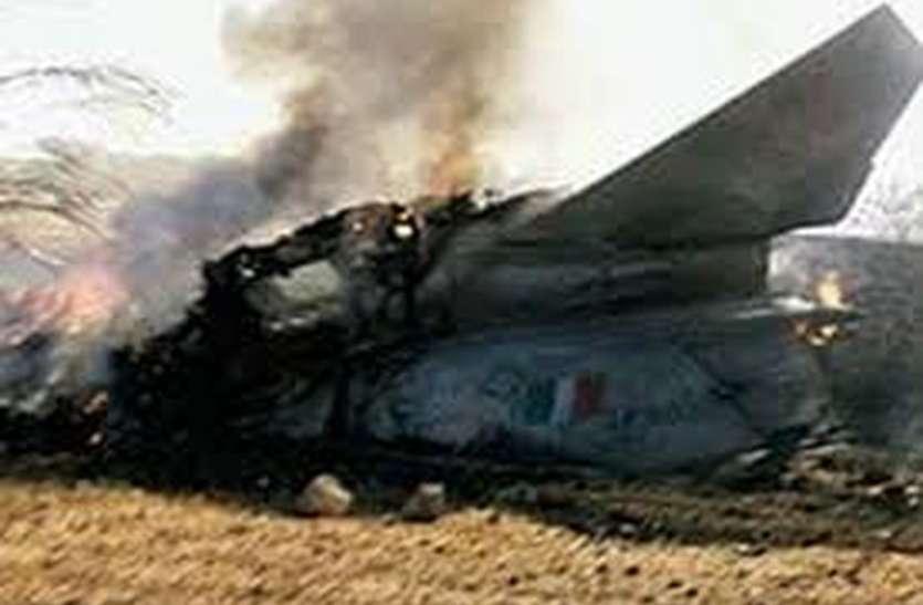 लैंडिंग के समय सूरतगढ़ में क्रेश हुआ मिग-21, पायलट सुरक्षित